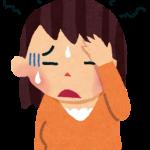 頭痛の症例イメージ